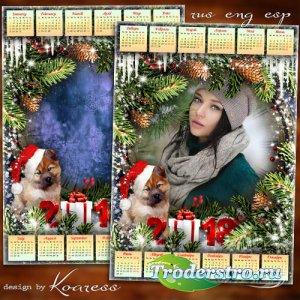 Праздничный календарь на 2018 год с Собакой - Собака к нам бежит, неся удач ...
