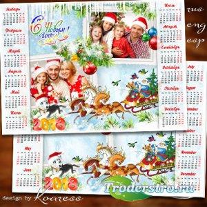 Праздничный календарь с рамкой для фото на 2018 год с Собакой - Добрый пес  ...