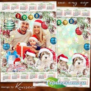 Календарь с фоторамкой на 2018 год с Собакой - С этим праздником прекрасным ...