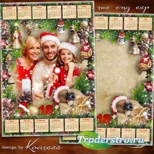 Праздничный календарь с рамкой для фото на 2018 год с Собакой - Праздник ст ...