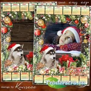 Праздничный календарь на 2018 год с Собакой - От новогодней ночи мы с детст ...
