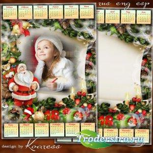 Праздничный календарь-фоторамка на 2018 год - Подарки Санта Клауса
