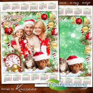 Праздничный календарь на 2018 год с Собакой - Пускай все сбудутся желания в ...