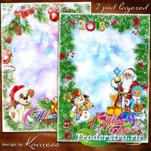 Две новогодние многослойные фоторамки-открытки - Ждут под елкой чудеса
