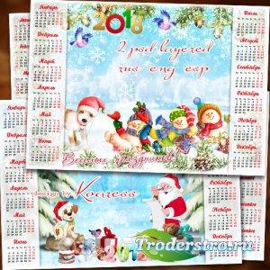 2 многослойных детских новогодних календаря на 2018 год с символом года соб ...