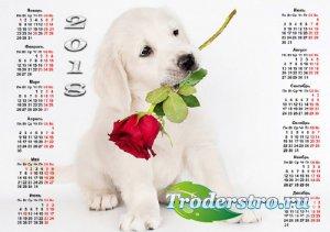 Календарная сетка - Милый щенок с цветком