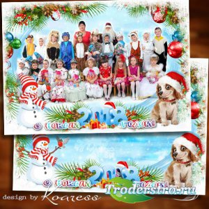 Новогодняя рамка для фото для детского сада или начальной школы - Скоро ска ...