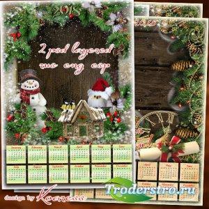 2 многослойных детских календаря на 2018 год - Новогодние подарки для друзе ...