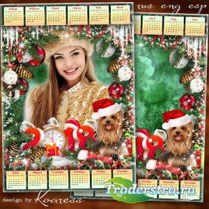 Праздничный календарь-рамка на 2018 год с Собакой - Пусть Новый Год скорее  ...