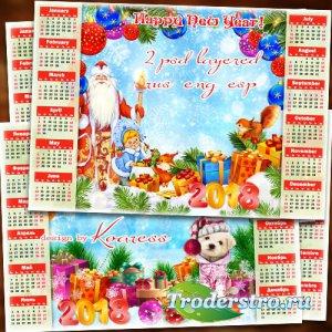 2 многослойных новогодних календаря на 2018 год с символом года собакой - З ...