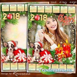Календарь с фоторамкой на 2018 год с Собакой - В сиянии праздничных огней п ...
