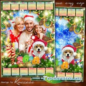 Праздничный календарь на 2018 год с Собакой - Пусть подарит Новый Год жизнь ...