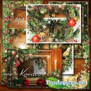 Набор новогодних поздравительных рамок для фото в png - Блестящего Нового Г ...