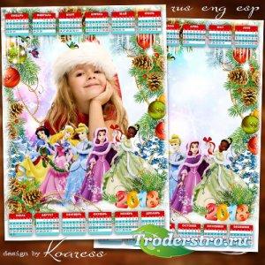 Календарь-фоторамка на 2018 год - Праздник новогодний с принцессами Диснея