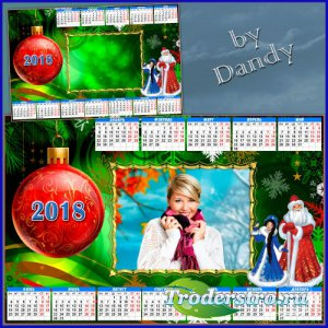 Календарь на 2018 год - Новый год к нам в дом стучится