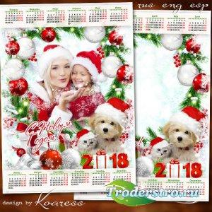 Календарь с рамкой для фотошопа на 2018 год с Собакой - Летят последние лис ...