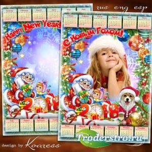 Календарь с рамкой для фотошопа на 2018 год с Собакой - Дед Мороз несет в м ...