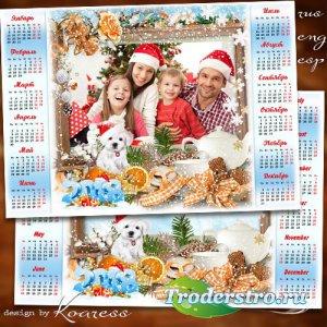 Праздничный календарь-рамка на 2018 год с собакой - Теплых праздников, волш ...