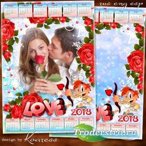 Календарь с рамкой для фотошопа на 2018 год - Нет, не только в день влюблен ...