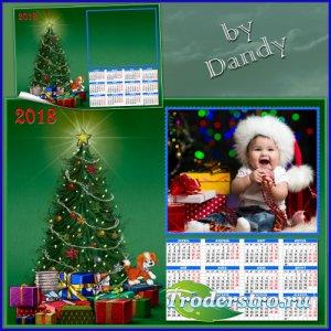 Календарь на 2018 год - Время подарков