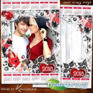 Романтический календарь-рамка на 2018 год для влюбленных - Ключи от сердца