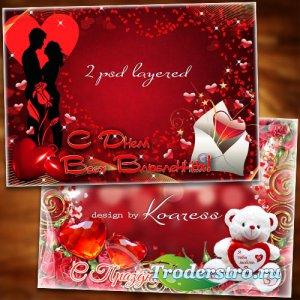 Фоторамки к Дню Святого Валентина - Любовь как солнце пусть сияет и счастье ...