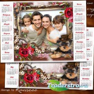 Календарь с рамкой для фотошопа на 2018 год - Пусть семья вам дарит радость