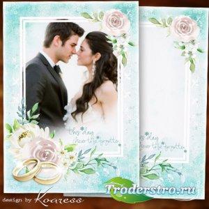 Праздничная рамка для свадебных фото - День рождения нашей семьи