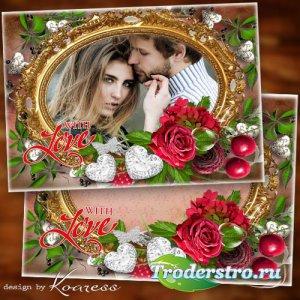 Романтическая фоторамка для влюбленных - Ты для меня дороже всех на свете