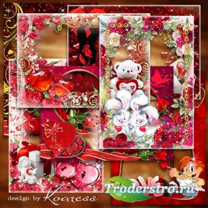 Рамки для фото в png к Дню Святого Валентина - Пусть  любовь приносит тольк ...
