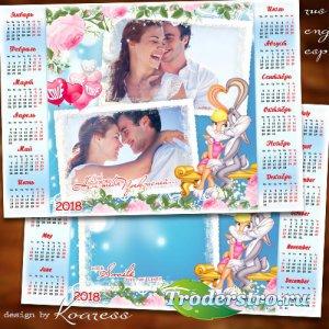 Романтический календарь-фоторамка на 2018 год - Нет в мире никого прекрасне ...