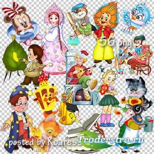 Детский клипарт для дизайна - сказочные персонажи, домики, зверята