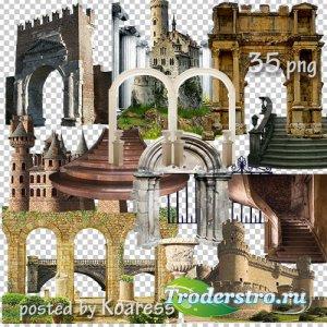 Клипарт png для фотошопа - старинные замки, башни, арки, колонны и другие э ...