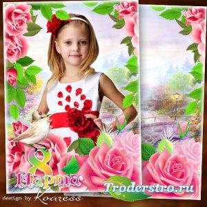 Детская фоторамка для портретов девочек к 8 Марта- Пускай мечты сбываются к ...