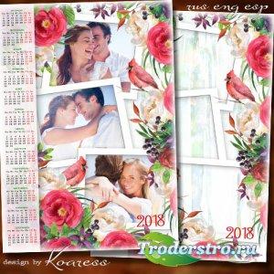 Романтический календарь на 2018 год - Любовь пусть будет дивной сказкой