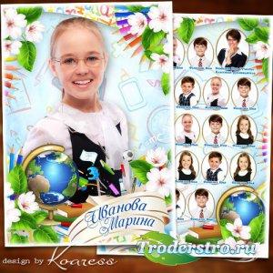 Школьная детская виньетка и рамка для фотошопа для средней школы - Школьная ...