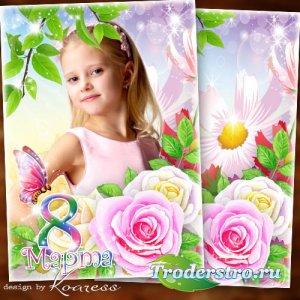 Портретная фоторамка для девочек к 8 Марта - С праздником, прелестные девчо ...