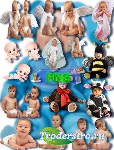 Png Клипарты - Младенцы