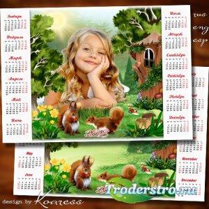 Детский календарь-фоторамка на 2018 год - Прогулка по лесу