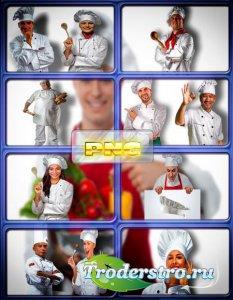 Фотошоп Png клип-арты: Профессия - повар
