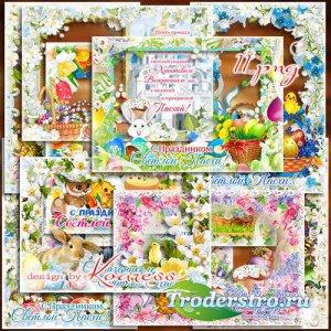 Пасхальные фоторамки-открытки для поздравлений - В светлый праздник Воскрес ...
