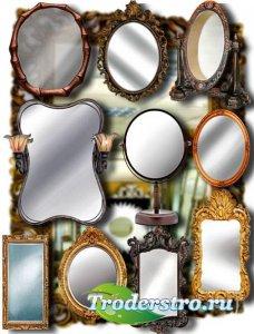 Клип-арты на прозрачном фоне - Зеркала