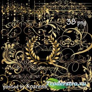 Клипарт png на прозрачном фоне - золотые декоративные элементы
