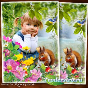 Рамка для детских портретов с природой - Солнечный денек