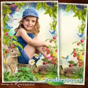 Рамка для детских портретов - Земляничная полянка