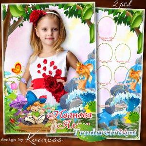 Детская виньетка для выпускного в садике с героями мультфильмов - Детский с ...