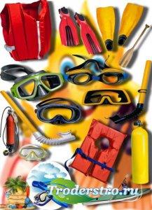 Новые клип-арты Png - Вещи для плавания