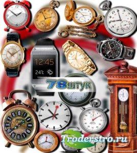 Коллекция Png клип-артов - Электронные и механические часы