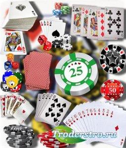 Фотошоп Png клипарты - Игра в покер