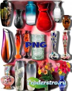 Клипарты для фотошопа на прозрачном фоне - Красочные вазы